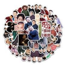 Deyun – autocollants de graffitis de Club nuage Thunder Qin Xiaoxian, étiquette de papeterie pour Album journal intime, DIY bricolage, 50 pièces