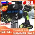 48V Dual Speed Akku-bohrschrauber Elektrische Schraubendreher Mini Wireless Power Fahrer DC Mit 1/2Pcs Lithium-ionen Batterie 3/8-Zoll