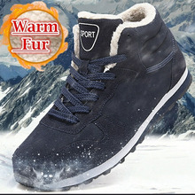 купить Women and Men Winter Snow Boots Plus Size 36-47 Warm Ankle Botas Hombre For Leather Winter Boots Shoes Men Plush Winter Sneakers дешево