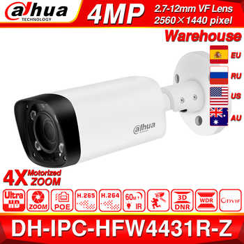 Dahua IPC-HFW4431R-Z 4MP Night Camera 60m IR 2.7~12mm VF lens Zoom Auto Focus 80M IR Bullet H.265 POE IP Camera CCTV Security - DISCOUNT ITEM  35% OFF All Category