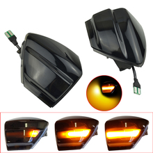 2PCS For Ford S Max 07 14 Kuga C394 08 12 C Max 11 19 LED Dynamic Turn Signal Light Side Mirror Sequential Blinker Indicator