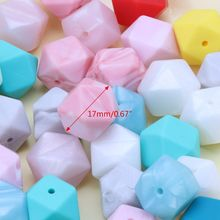 5pcs Baby Nursing Teether 17mm Silicone Octagonal Beads Chew DIY Jewelry Toy Nur