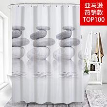 Водонепроницаемая занавеска для ванной с 3d принтом