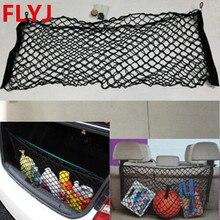 Для Toyota Land Cruiser Prado FJ 150 FJ150 LC150 2010- для хранения багажа в багажник автомобиля Грузовой Органайзер нейлоновая эластичная сетка