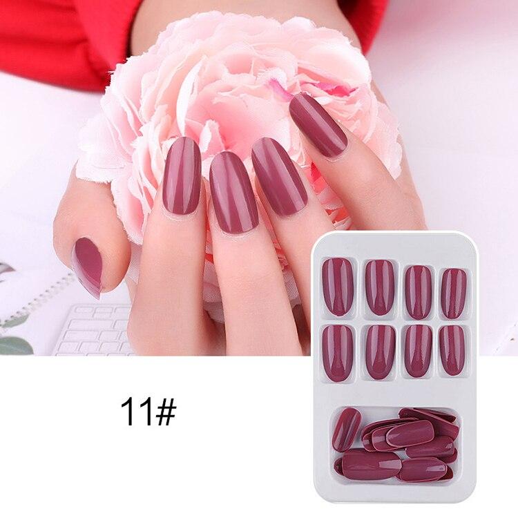 11纯色豆沙紫