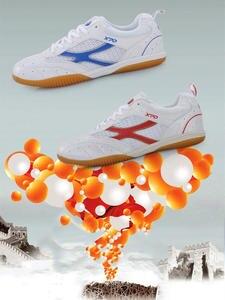 Sneakers Women Handball-Shoes Training Anti-Slippery Shock Professional Breathable Unisex