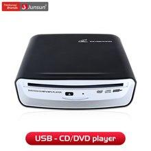 Junsun coche reproductor de DVD USB Auto Mini reproductor de DVD DVR para Android USB 2,0/3,0 coche DVD/VCD/CD/MP4/MP3