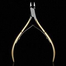 FlorVida 1 шт. золотые щипцы для кутикулы из нержавеющей стали инструмент для удаления мертвой кожи ножницы для кутикулы Инструмент для маникюра ногтей