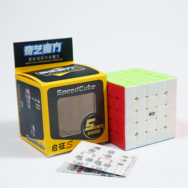 Original QiYi QiZheng S 5x5 Magic Speed Cube Stickerless Competition Puzzle Cubes Educational Toys