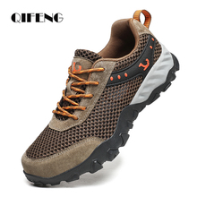 Summer Soft Genuine Leather Outdoor Shoes Casual Mesh Sneakers Men Lace Up Trekking Hiking Footwear Camping Spring Black Shoes
