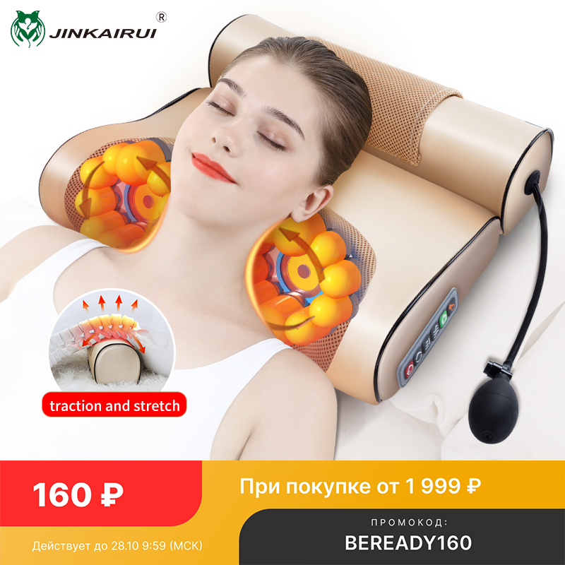 Neck Massage Pillow Electrical Cervical Traction Massager Wormwood Hot Compress Relief For Back Shoulder Pain Body Health Care|Massage Pillow| - AliExpress
