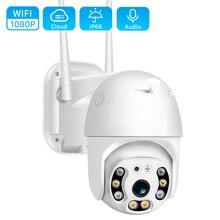 1080P PTZ Camera IP Ngoài Trời 4X Zoom Kỹ Thuật Số Tốc Độ Dome Camera WiFi 2MP Âm Thanh Ái Con Người Phát Hiện Siêu Mini gia Camera An Ninh