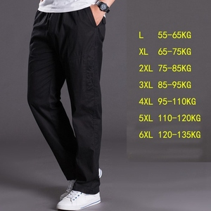 Image 2 - Autumn and winter thick models oversize  pants mens  pants loose mens trousers multi pocket casual pants men