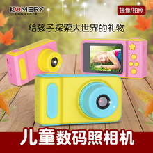 Mini Digital Camera 2 Inch Cartoon Cute Camera