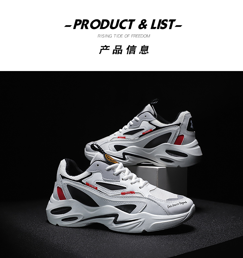 H89a9ff8483ad41619ef819c0b3fabbe84 Men's Casual Shoes Winter Sneakers Men Masculino Adulto Autumn Breathable Fashion Snerkers Men Trend Zapatillas Hombre Flat New