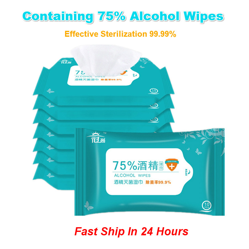 30/50/100pcs/Lot Wipes Personal Disinfection Portable 75% Alcohol Swabs Pads Wipe Antiseptic Cleaning Sterilization Tissue Box