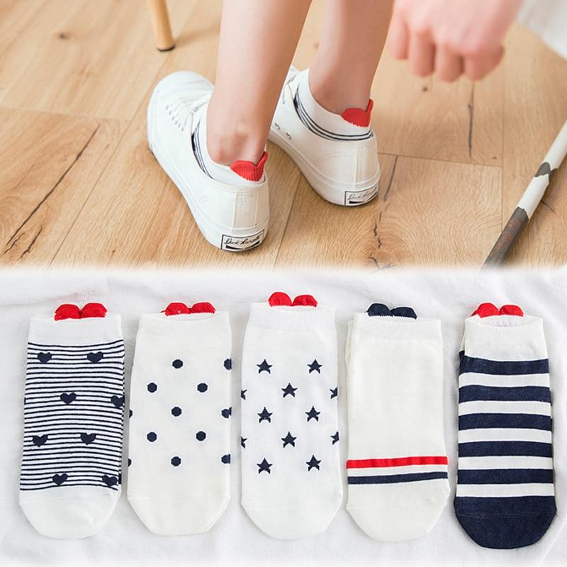Heart 5 pairs