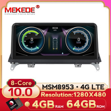 Ips Hd 4 + 64G Android 10.0 Auto Dvd Navi Speler Voor Bmw X5 E70/X6 E71 Originele cic Ccc Systeem Audio Gps Stereo Auto Alles In Een