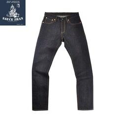 Мужские джинсы sauzezhan, темно-синие джинсы с необработанными краями, джинсы Индиго, зауженные джинсы для мужчин