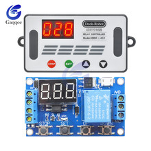 DC 5V 12V Time Delay Relay Controller 3 Bits Digital LCD Display Relay