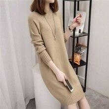 Новая мода женский осенне-зимний длинный брендовый свитер пуловеры Теплые трикотажные свитера пуловеры женские