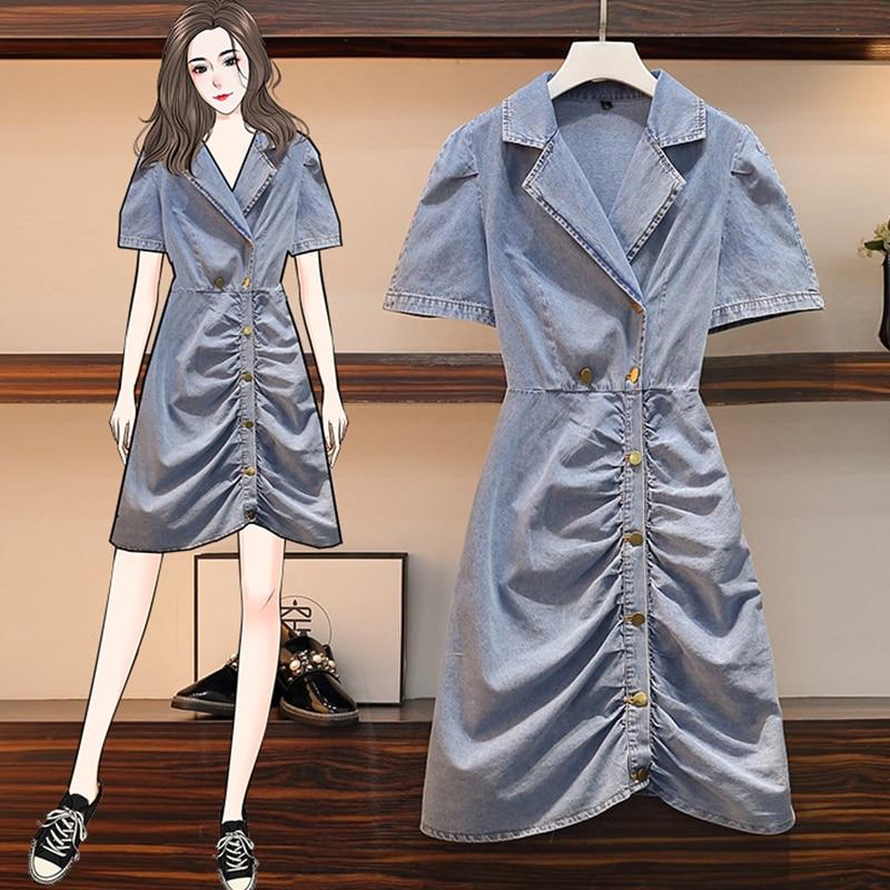 Summer 2021 women's wear thin Jean Skirt fat girl large dress French college style Jean Dress Women's fashion beautiful skirt