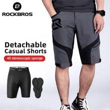 ROCKBROS-pantalones cortos 4D 2 en 1 para hombre y mujer, ropa interior Separable, para deportes, bicicleta, escalada, correr, transpirables