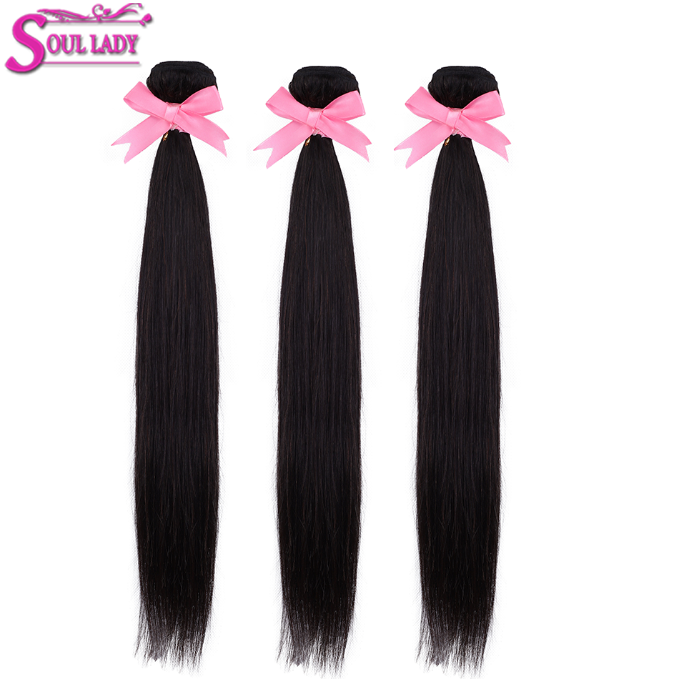 Soul Lady Cambodian Straight Hair 3 Bundles Natural Color 8-28 inches Natural Color Non-Remy Hair 100% Human Hair Extensions