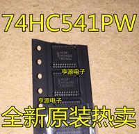 SN74HC541PW HC541 74HC541PW TSSOP20