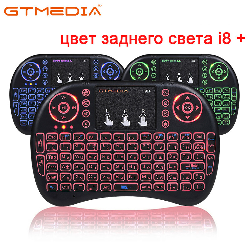 2.4G Wireless Backlight i8+ mini keyboard with Touchpad for Android TV Box Russian Version i8 Keyboard GTMEDIA 100% New Brand|Keyboards|   - AliExpress