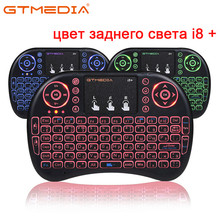 2.4G Wireless Backlight i8+ mini keyboard with Touchpad for Android TV Box Russian Version i8 Keyboard GTMEDIA 100% New Brand backlight h9 i8 i8 2 4g wireless english russian hebrew keyboard backlit with touchpad for mini pc smart tv tv box laptop pc