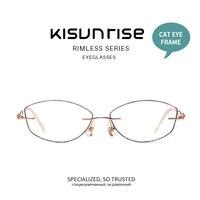 KISUNRISE Prescription Rimless Glasses Brand women cat eye eyewear Myopic Optical Eyeglasses очки для зрения KS036