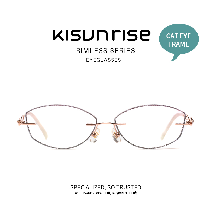 KISUNRISE Prescription Rimless Glasses Brand women cat eye eyewear Myopic Optical Eyeglasses очки для зрения KS036