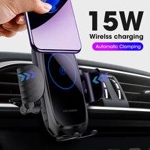 15W Qi bezprzewodowa ładowarka samochodowa automatyczne mocowanie szybkie ładowanie uchwyt telefonu dla iPhone 11 Pro XR XS Huawei P30 Pro