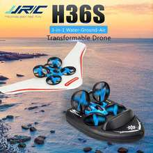 JJRC H36S 2.4G 4 In 1 RC Vehicle Flying Drone Land Driving Boat Quadcopter Glidering RTR Model VS H36 H36F E016F