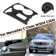 ABS Carbon Fiber Color Console Cup Holder Trim Cover for Mercedes C-Class W204 C300 2046800307(China)