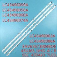 Tira conduzida luz de fundo (3) para LG 43UJ675V 43UJ634V 43LJ624V 43LJ634V 43LJ617T 43UJ701V 43UJ6309 43UJ6307 43UJ670V 43UJ6350 43UJ6500