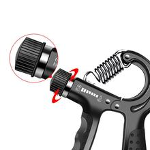 Hand Grip Strengthener Adjustable Hand Gripper Exerciser Wrist Strengthener For Hand Workout Home Fitness Grip