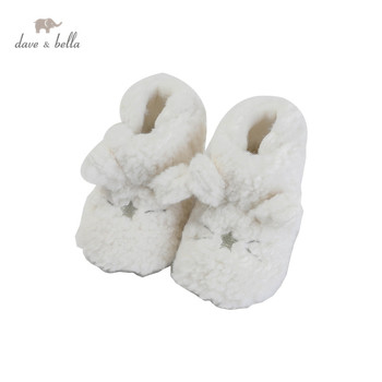 DB14766 Dave Bella winter baby unisex fashion cartoon cat first walkers new born shoes image