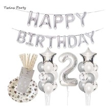 Twins Silver 2nd Birthday Decorations 2 Balloons Number Ballon I AM TWO Happy Years Party Kids