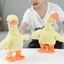 Электрическая прогулочная Пение Плюшевая плюшевая утка кукла-животное детские товары для вечеринки, игрушки мягкие и удобные на ощупь для танцев под музыку