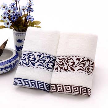 2 sztuk * dużo haftowane Bowknot 100% bawełna, frotte ręcznik do twarzy, miękkie eleganckie luksusowe łazienka ręczniki kąpielowe zestawy, Juego de Toallas