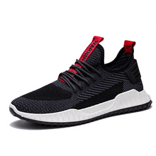 New 2019 Men Casual Sports Shoes Summer