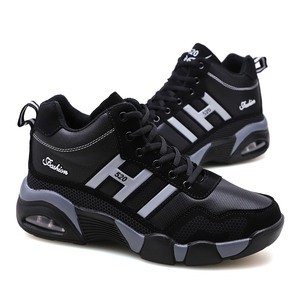 Image 5 - PUPUDA الرجال أحذية رياضية الشتاء أحذية الرجال عالية أعلى حذاء كرة السلة الخريف الرياضة تشغيل القطن أحذية رياضية نوعية جيدة الثلوج أحذية الرجال