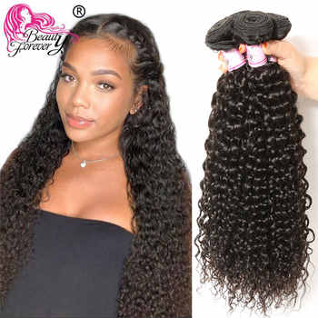 Beauty Forever Malaysian Curly Hair Weave Bundles Remy Human Hair Weaving Natural Color High Ratio 8-26inch Free Shipping - DISCOUNT ITEM  40% OFF All Category
