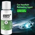 HGKJ-8-20ML автомобильных фар Восстановленное агент для полировки и починки комплект фар агент яркий белый фары для ремонта лампы жидкости