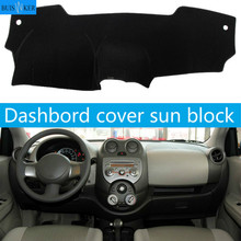 цена на For Nissan MARCH Micra K13 2010-2016 Right and Left Hand Drive Car Dashboard Covers Mat Shade Cushion Pad Carpets Accessories