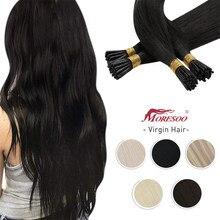 Moresoo virgem cabelo vara itip extensões do cabelo humano 10a grau de alta qualidade fusão queratina brasileira duplo desenhado eu ponta 0.8 g/s