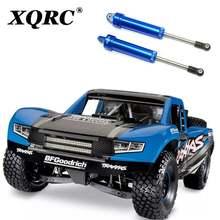 Xqrc 1 пара детских хлопковых колготок 135 мм алюминиевый сплав