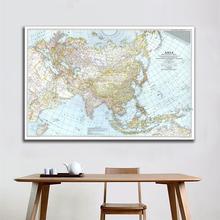 1942 издание HD карта Азии и прилегающих районах винил спрей живописи для гостиной стены декор для дома художественных промыслов